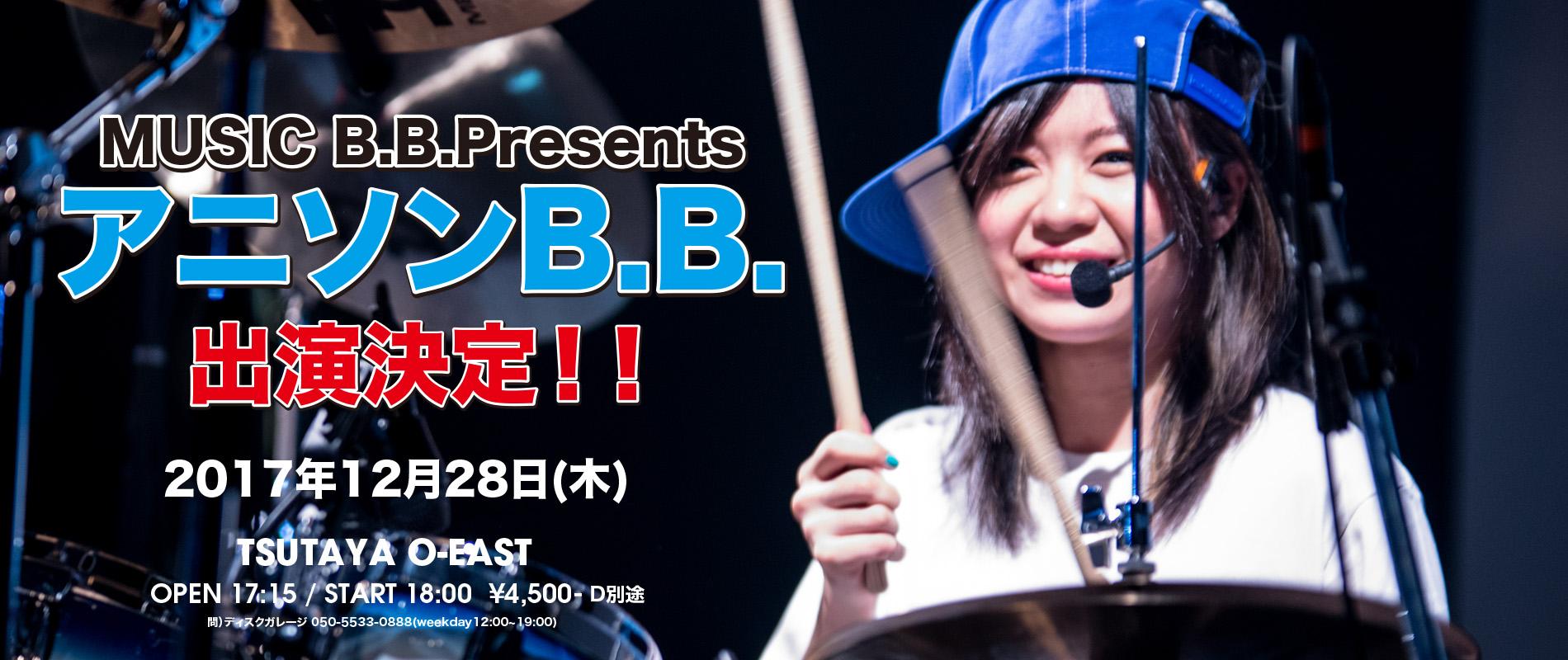 MUSIC B.B.Presents アニソンB.B.出演!
